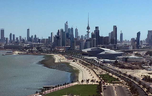 Study university in Kuwait  Prices of Kuwait Universities